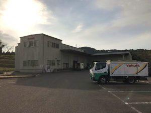 company_ryutsu
